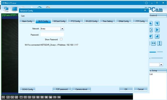 IP видеоняня WiFi (Настенные часы, круглые) с аккумулятором и с DVR Артикул: DE-W734
